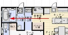 洗濯とキッチンの家事動線の良い間取り・方法は? | 築一報告!いえトピ! House Layouts, Laundry Room, Floor Plans, Home, Ad Home, House Floor Plans, Laundry Rooms, Homes, Haus