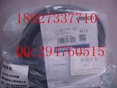 86.31$  Watch now - http://alibn5.worldwells.pw/go.php?t=32505660197 - [ZOB] 100% new original OMRON Omron proximity switch E2E-X10D1-N 2M
