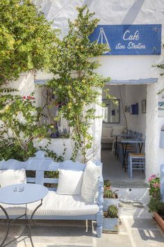 """Traditional cafe """"stou Stratou"""" in Serifos island , Greece Beautiful Places In The World, Beautiful Places To Visit, Places To Travel, Places To Go, Greek Restaurants, Greek Beauty, Greece Islands, Greece Travel, Santorini"""