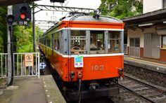 Hakone Tozan Railway (Hakone-Yumoto to Gora) @2015