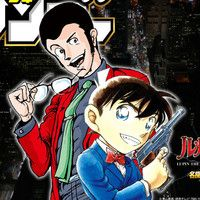 Crunchyroll - VIDEO: Lupin III vs Detective Conan Anime Movie Teasers