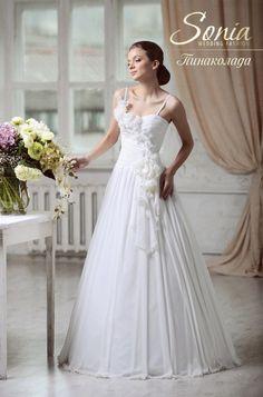Sonia Wedding Fashion 2013 - Пинаколада