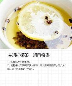 Chinese Herbal Tea, Herbal Plants, Flower Tea, Health Remedies, Herbalism, Health Care, Juice, Lemon, Diet