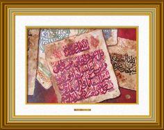 Elmarssam: جاليرى المرسم : أعمال د/ جمال عبد الغنى - من مجموعة الخط العربى - المخطوطات .