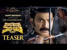 Here's the Official teaser of the Kalki movie features Actor Rajasekhar in the lead role. DIrected by Prasanth Varma. Movie produced by C Kalyan, Shi. Lead Role, Telugu Movies, Teaser, It Cast, Actors, News, Birthday, Movie Posters