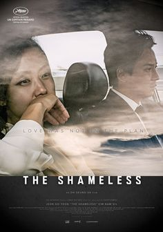 The Shameless - movie (2015) In theaters...