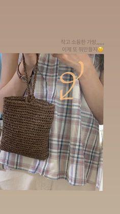 Crochet Handbags, Crochet Purses, Crochet Crafts, Knit Crochet, Crochet World, Casual Bags, Knitted Bags, Crochet Accessories, Fabric Art