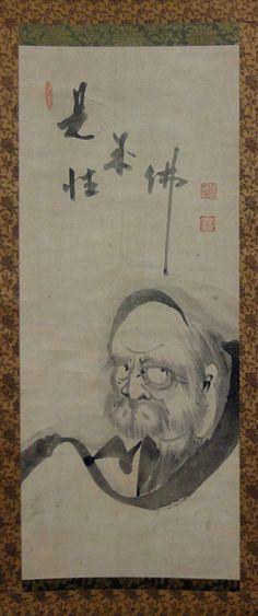 Hakuin Ekaku (1686-1769), Painting of Daruma