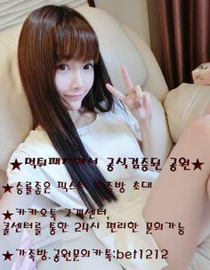 ★먹튀패치에서 공식검증된 공원★ > 자유게시판 > 토토뉴스
