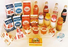 給食の森沢牛乳(現在はメグミルク)