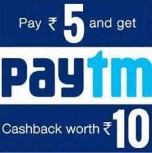 Paytm Lenskart 5 Ka 10 Cashback Offer : Rs.10 Paytm Wallet Balance at Just Rs.5 - Best Online Offer