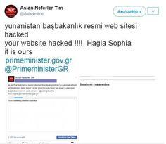 Αυτήείναι η ανακοίνωση των Τούρκων χάκερ που θίχτηκαν από τις δηλώσεις Τσίπρα. Η ιστοσελίδα του Έλληνα Πρωθυπουργού δέχθηκε επίθεση από Ομάδα Τούρκων χάκερ, λίγες μόλις ώρες μετά τη σκληρή προειδο…