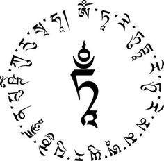 """White Tara Mantra circle: """"OM TARE TUTTARE TURE MAMA AYUH PUNYA JANA PUTRIM KURUYE SOHA"""""""