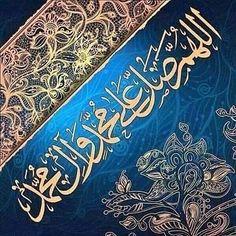 Quran Arabic, Arabic Art, Allah Calligraphy, Islamic Art Calligraphy, Islamic Images, Islamic Pictures, Kaligrafi Allah, Art Deco Logo, New Year Wallpaper