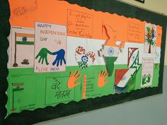Display board ideas for independence day of India