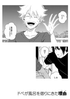 Sasunaru Naruto Vs Sasuke, Sasunaru, Boys, Anime, Art, Baby Boys, Art Background, Kunst, Cartoon Movies
