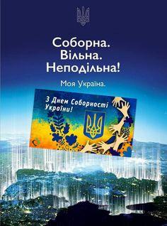Ukraine, Desktop Screenshot, Movies, Movie Posters, Films, Film Poster, Cinema, Movie, Film