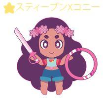 Flower Crown Stevonnie ::RQ:: by Itachi-Roxas on DeviantArt Chibi Steven Universe, Not Your Baby, Morning Cartoon, Most Beautiful Images, Universe Art, Itachi, Rwby, Flower Crown, Kawaii