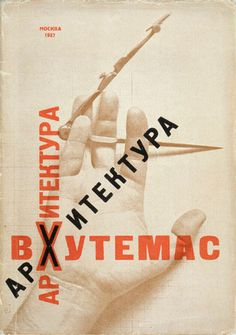 Russian Constructivist book cover. Arkhitektura by El Lissitzky.