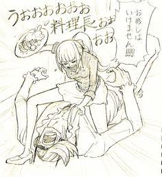 Iinchou no Himegoto 9 One Piece Funny, One Piece Comic, One Piece Ship, One Piece 1, One Piece Fanart, One Piece Manga, One Piece Pictures, One Piece Images, One Peace