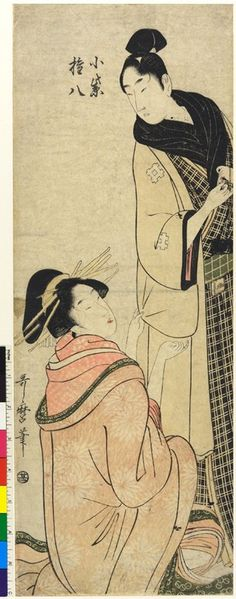 Colour woodblock print. Gonpachi tying cord of his black jacket in preparation to return home; his lover courtesan Komurasaki trying to stop him by kneeling at his feet and tugging at his sleeve. Nishiki-e on paper. Inscribed, signed and marked.