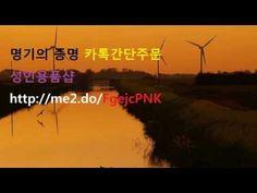명기의증명 카톡간단주문 성인용품~~