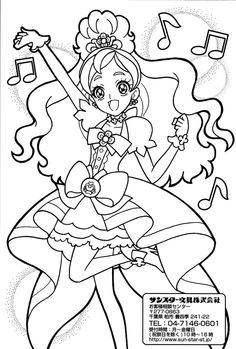 princess precure | cure flora