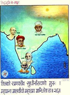 Verse 25 - Sons of Hindu land