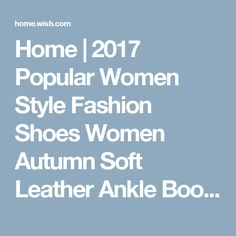 Home | 2017 Popular Women Style Fashion Shoes Women Autumn Soft Leather Ankle Boots Increasing Wedges Boots Fashion Casual Shoes Hot Selling Ladies Boots