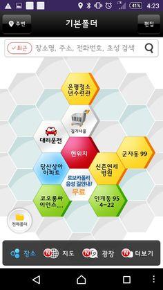 (긍정)김기사-사용자가 가장 많이 하는 행동을 알아내서 쉽게 사용