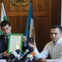 Пловдив с награда за чистота и озеленяване