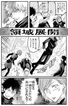 Manga Art, Manga Anime, Anime Art, Detective Theme, Vampire Love, Bongou Stray Dogs, Haikyuu Manga, Hisoka, Sasunaru