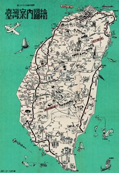 vintage 1942 map of Taiwan