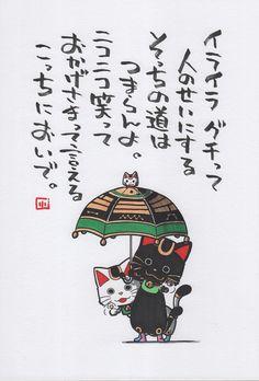 サイン会とライブもやるから来てね。 | ヤポンスキー こばやし画伯オフィシャルブログ「ヤポンスキーこばやし画伯のお絵描き日記」Powered by Ameba