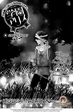 Chapter 147 of Gakuen Alice