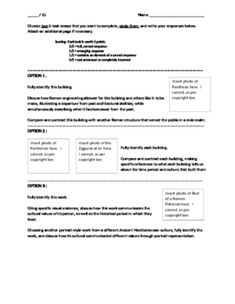 Essay On Photosynthesis Ap Art History  Ancient Mediterranean Art Essay Test Army Leadership Essay also Teaching Essay Writing High School Ap Art History  Sumerian  Ancient Near East Art Quiztest  What Qualities Make A Good Leader Essay