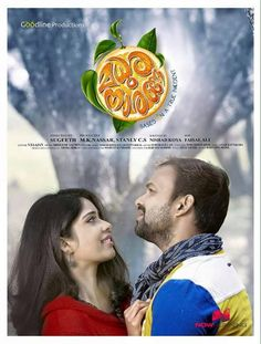 Madhura Naranga Poster