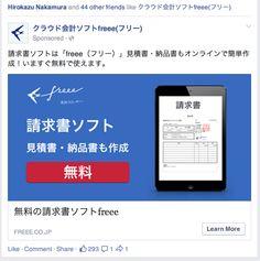 Facebook 2014-07-01 午後09-58-59 2014-07-01 午後09-58-59