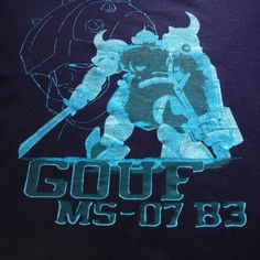 Gundam T Shirt ready to ship! Creative Gifts, Great Gifts, You Are My Superhero, Etsy Handmade, Handmade Gifts, Vintage Nike, Gundam, Etsy Seller, Crochet Hats