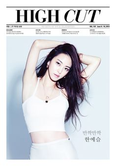 103호 cover ft. Han Ye Seul