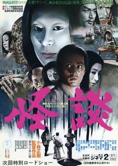 """Kwaidan (怪談, Kaidan, literally """"ghost stories""""). A favorite film.  Eerie and mystifying."""