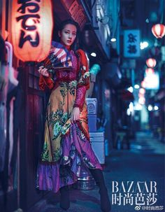 Dilireba and Wu Lei for Harper's Bazaar Korean Beauty, Asian Beauty, Geisha, Dramas, Women In China, Culture Clothing, Korean Fashion Dress, Chinese Fashion, Danger Girl