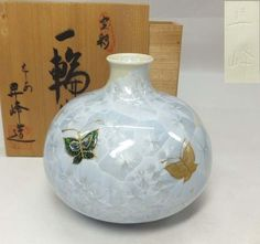 from the Many Faces of Japan on Ruby Lane @meredith2504 . This Japanese vintage Kyoto porcelain 'Kyo-yaki' flower vase was made by award-winning Keiichi Ito  伊藤圭一 it is absolutely gorgeous.  From reading the