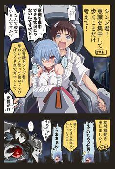 Me Anime, Anime Angel, Anime Life, Anime Art, Neon Genesis Evangelion, Yandere Girl, Elf Characters, Rei Ayanami, Japanese Anime Series