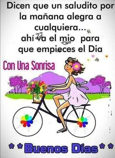 Good Morning In Spanish, Good Morning Funny, Good Morning Quotes, Morning Messages, Morning Greeting, Butterfly Quotes, Unicorn Crafts, Cute Images, Spanish Quotes
