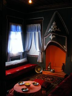 Home - traditional Bulgarian house