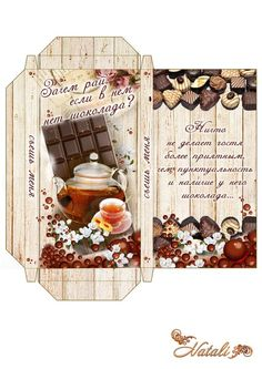Фотография Wraps, Gift Wrapping, Miniature, Gifts, Handmade, Boxing, Personalized Stationery, Craft, Printables
