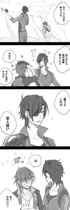【腐】みつくりログ2 [11]
