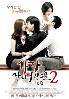 Let's Go to Rose Motel 2 Thirst Firstly, The unpermitted passionate love between two men and two women! Campus couple Sang-yeol (Kim Myeong-joong) and Mi-na (Lim So-mi) are a married couple who maintain their living as Mad Movies, Romance Movies, Drama Movies, Free Korean Movies, Film Semi, Drama Free, Streaming Movies, Korean Drama