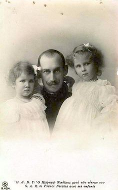 Prince Nicholas of Greece and Denmark with two of his daughters, Princess Elisabeth (left) and Princess Olga (right)